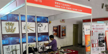 August 2016 Hebei standard parts exhibi...